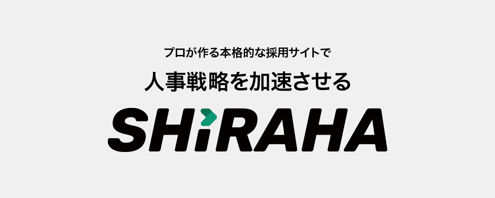 SHIRAHA-シラハ-
