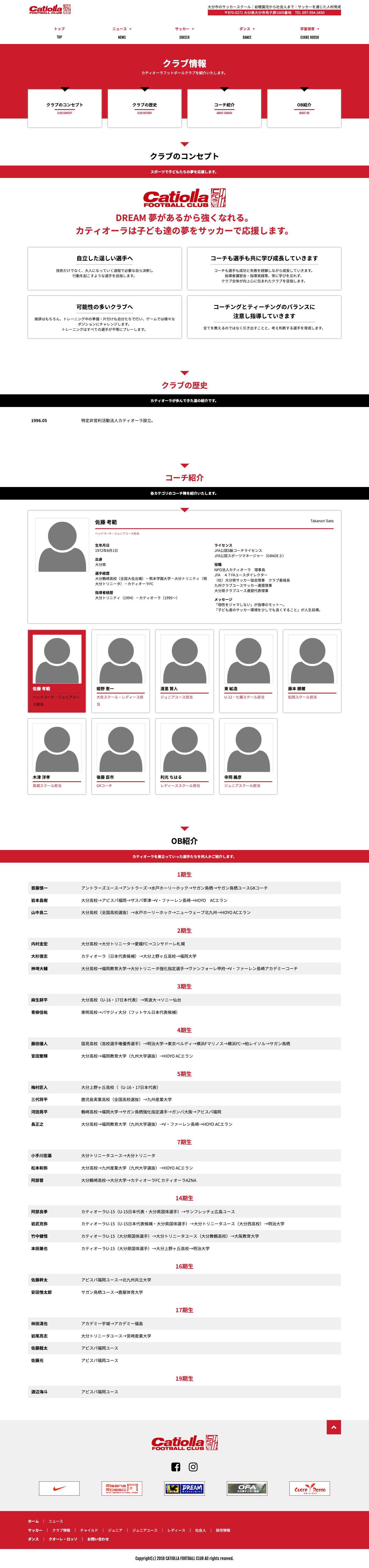 制作実績イメージ